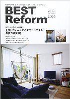 bestreformhyousi2016