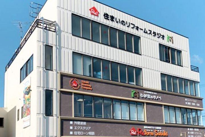 リフォームササキ八戸東店外観
